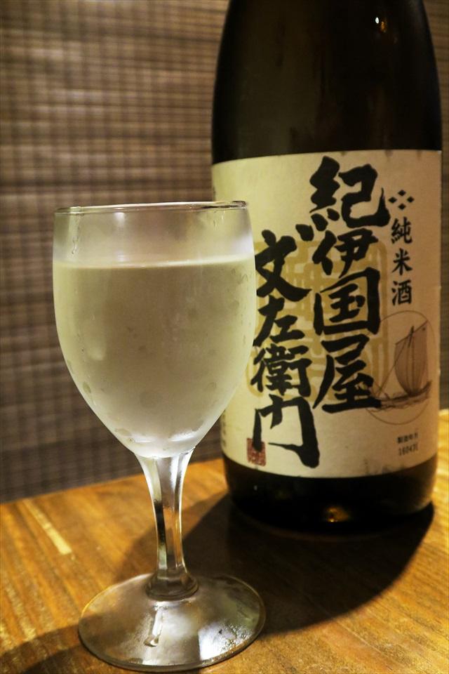 160804-大衆魚酒場こばやし-0023-T