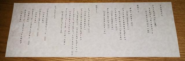 160809-香桜凛-0010-S