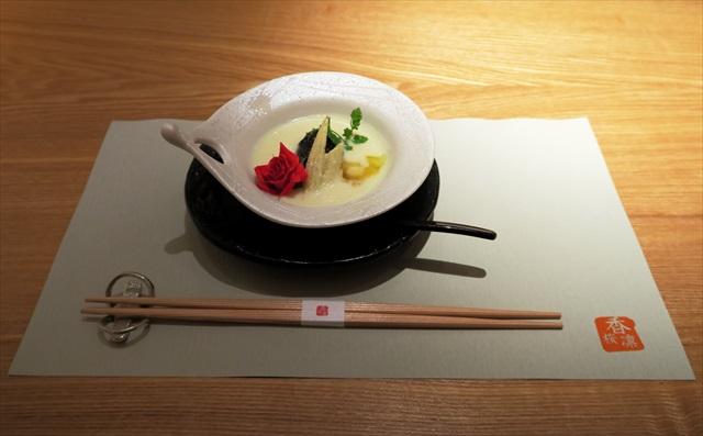 160809-香桜凛-0013-S