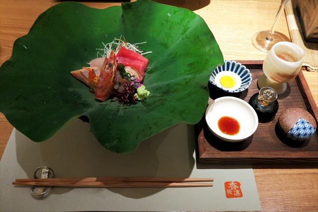 160809-香桜凛-0021-S