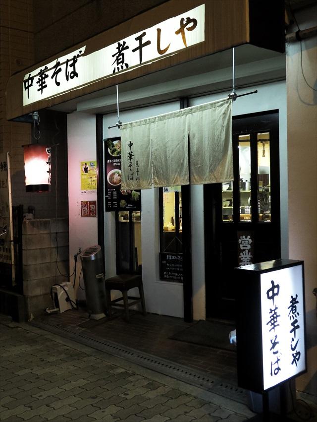 160810-中華そば煮干しや-0002-S