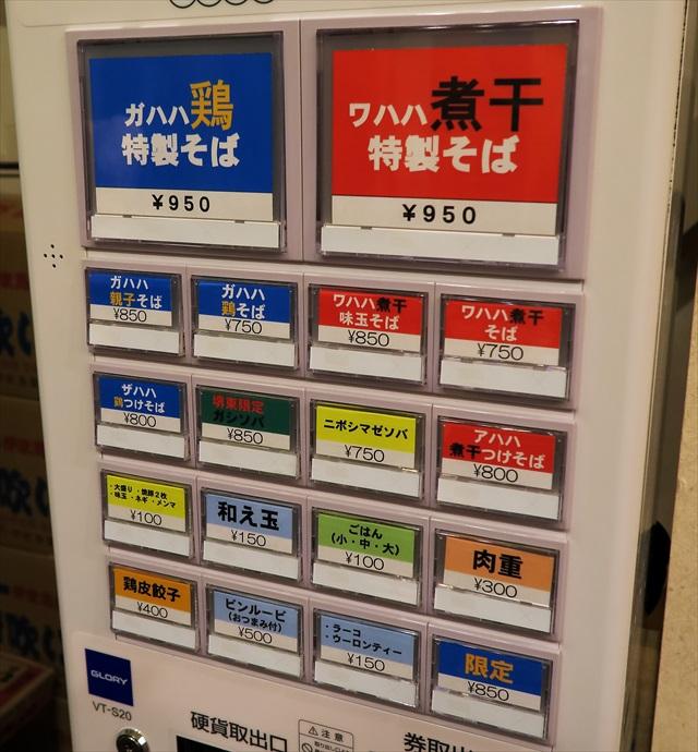 160823-ムタヒロ堺東-0005-S