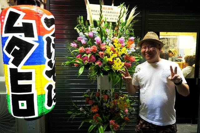 160823-ムタヒロ堺東-0013-S