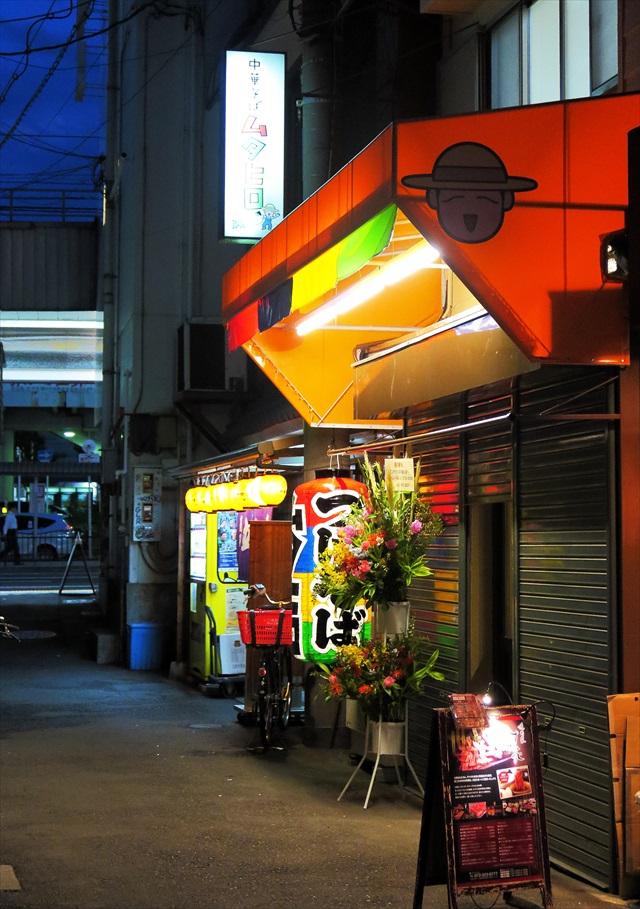 160823-ムタヒロ堺東-0014-S