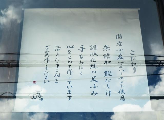 160824-ひだり馬-0005-S