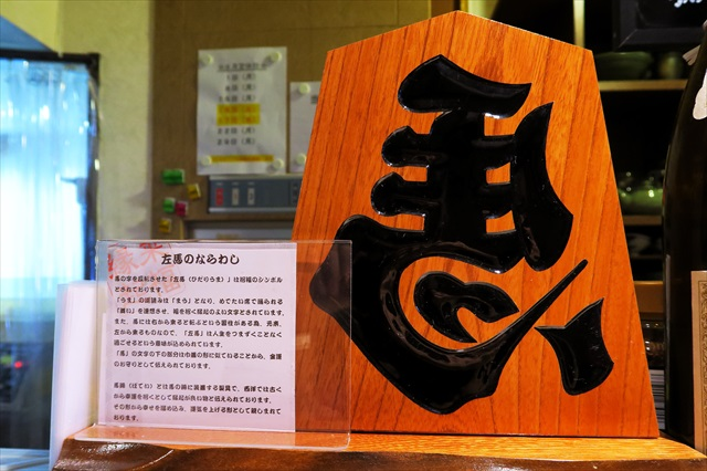 160824-ひだり馬-0011-S