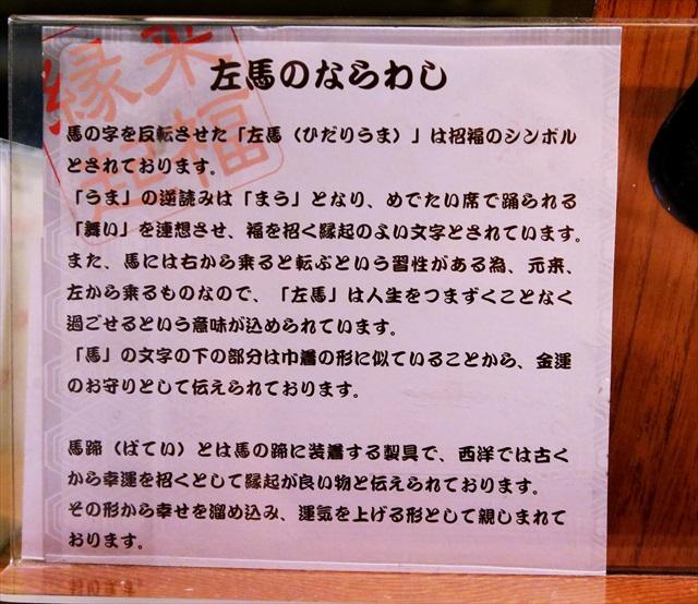 160824-ひだり馬-0012-S