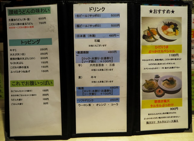160824-ひだり馬-0017-S