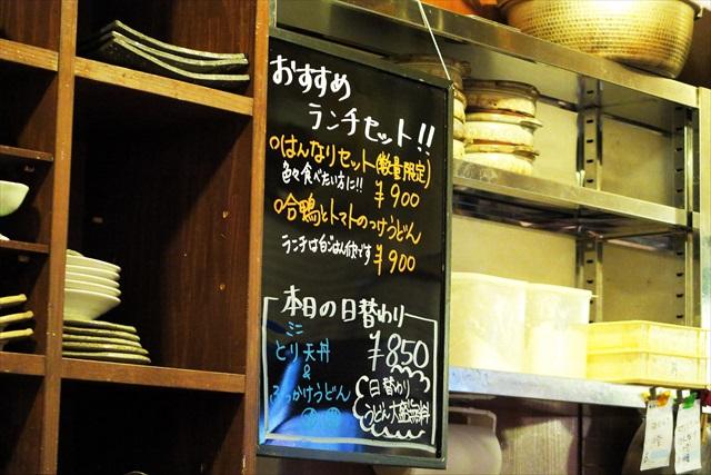 160824-ひだり馬-0018-S