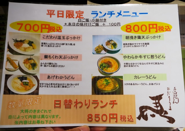 160824-ひだり馬-0019-S
