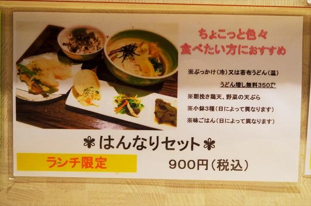 160824-ひだり馬-0020-S