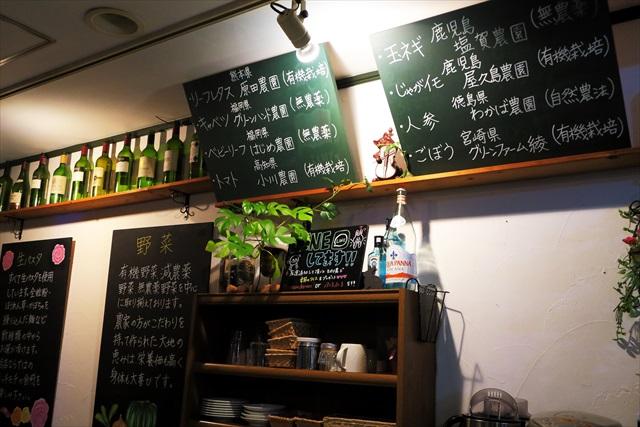 160803-みーとdeミートde晩御飯-0008-S