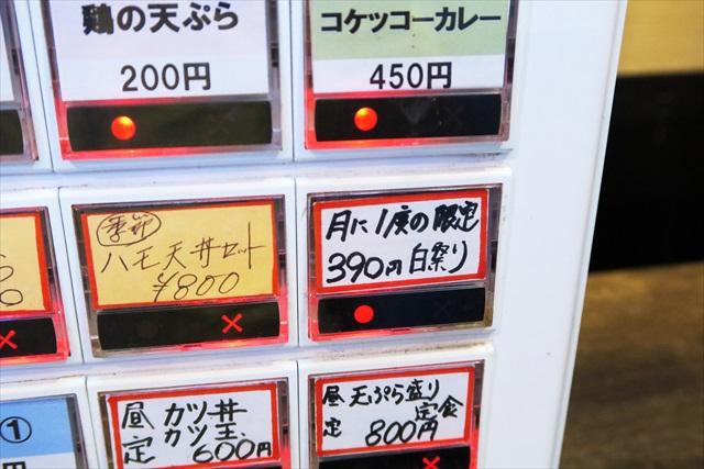 160930-うどん讃く白祭り-0007-S