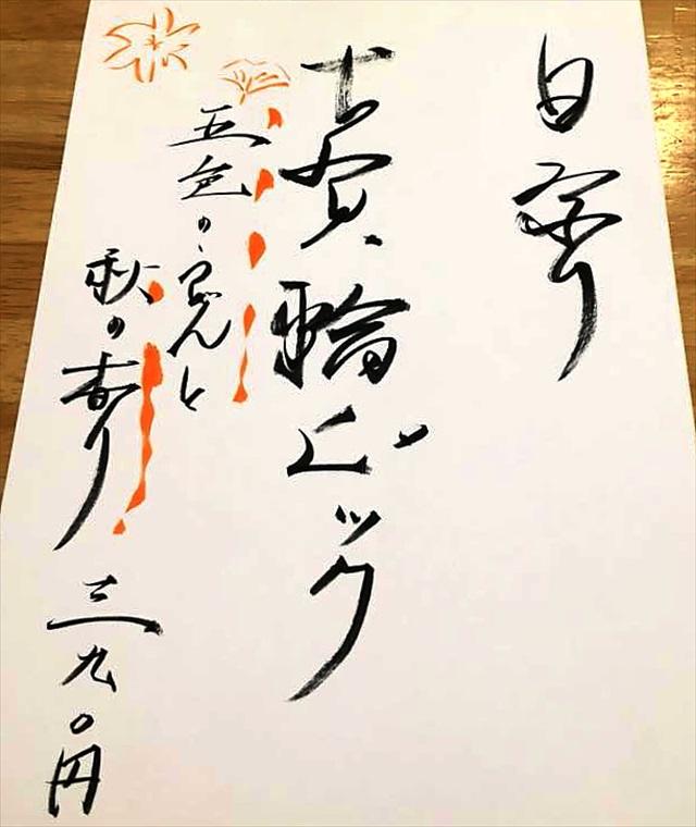 160930-うどん讃く白祭り-990001-S