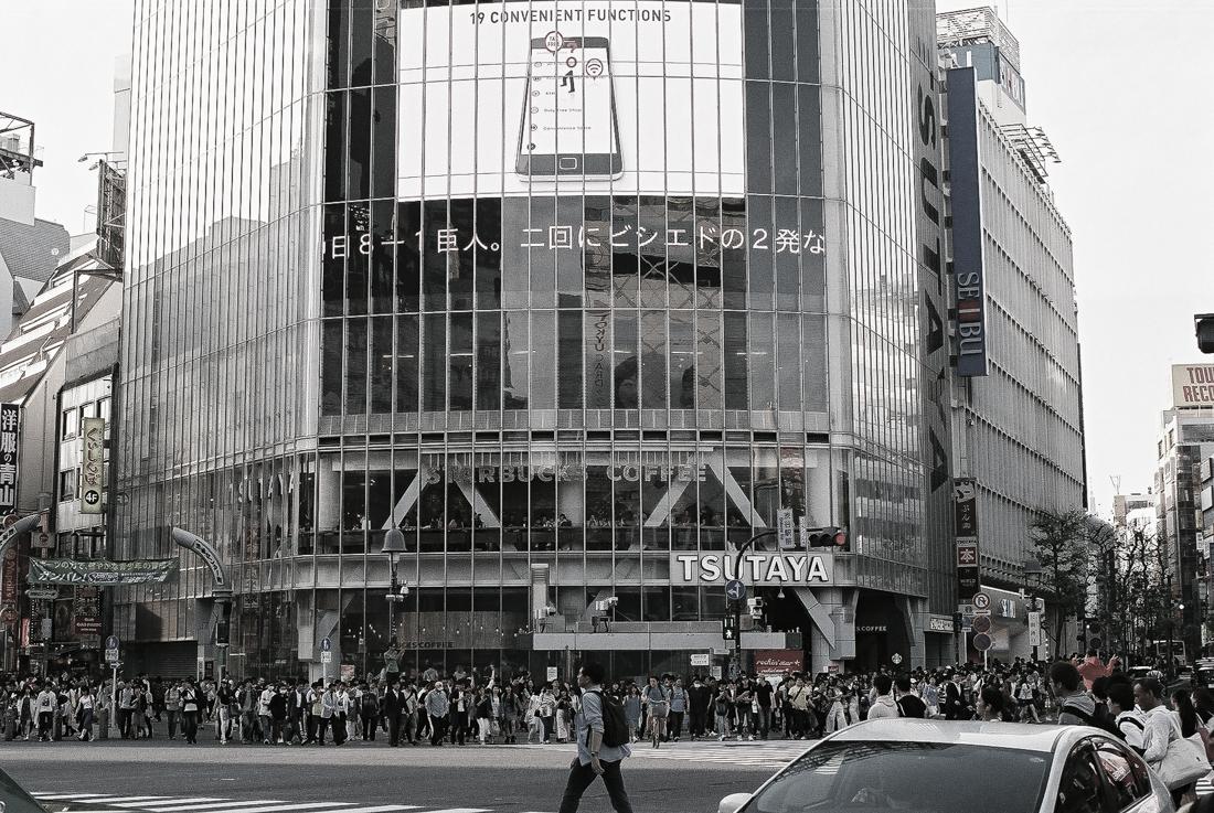 渋谷の町並み2016