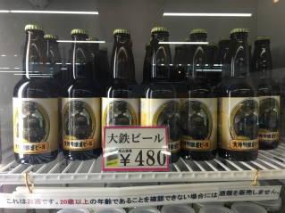 静岡空港021