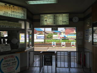 静岡空港025