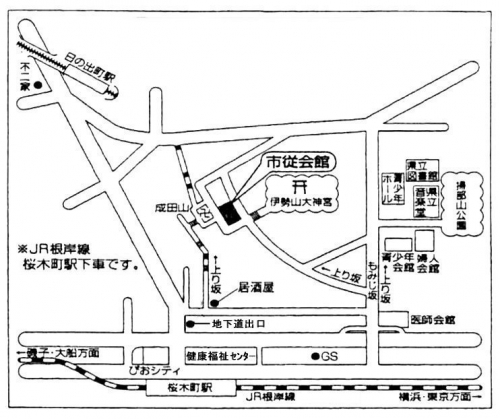 横浜市従会館案内図