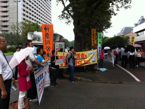 2016_0914控訴審 (1)