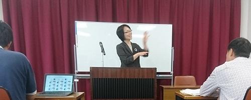 2016_0925東海地連2016秋闘労働学校 (19)s