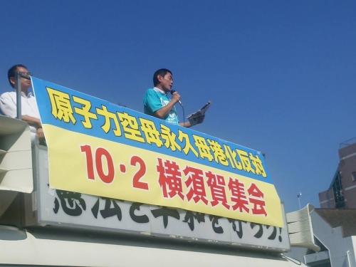 2016_1002原子力空母永久母港化反対集会 (2)