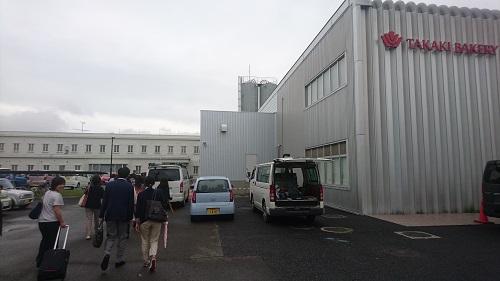 2016_0923タカキベーカリー工場見学学習 (1)s