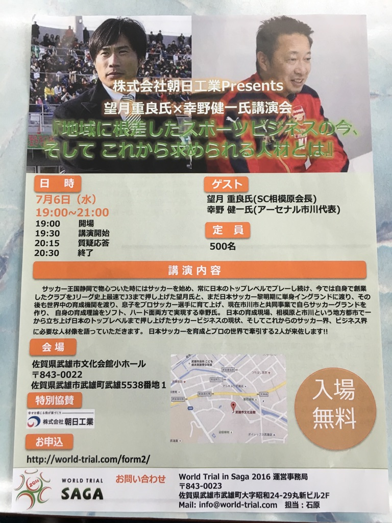 2016-7-6-1.jpg