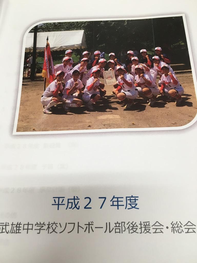 2016-8-10-1.jpg