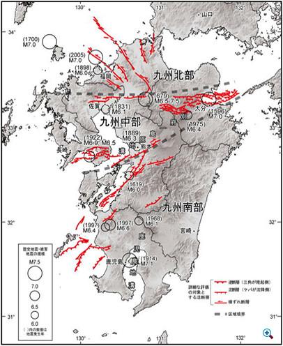 九州活断層01