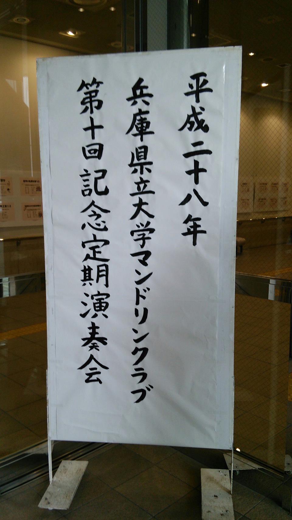 S__23232526.jpg