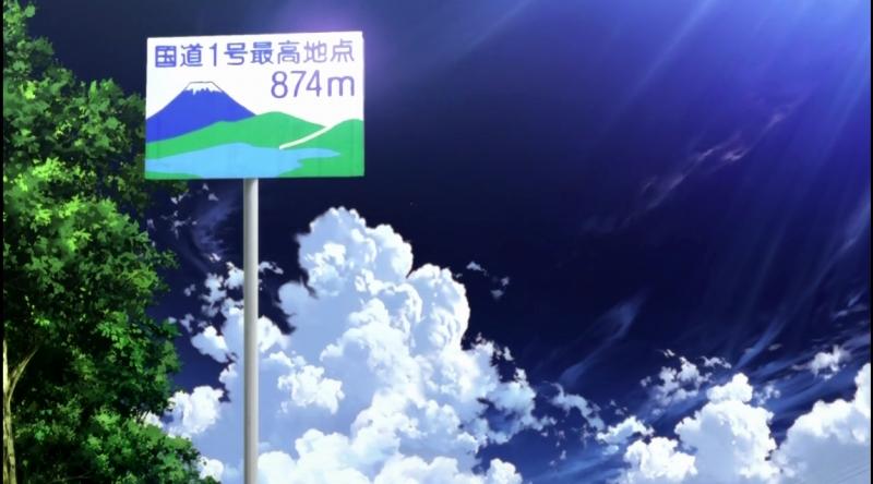 1日目山岳リザルト(国道1号最高地点)