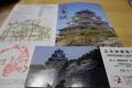 広島城パンフ