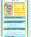 ぷよクエURアロディア2進化☆