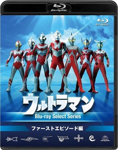 ウルトラマン ファーストエピソード編 Blu-ray