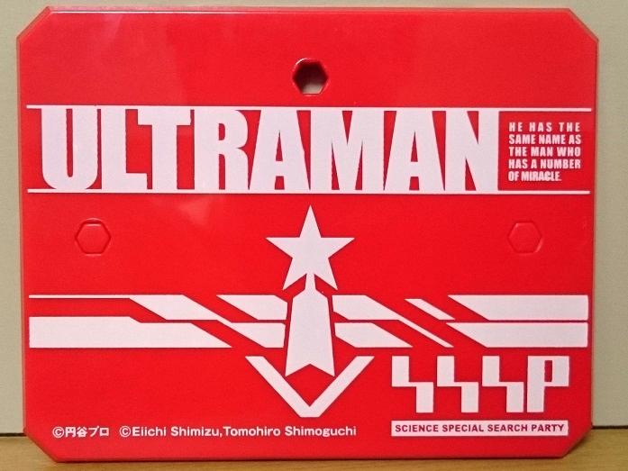 ウルトラアクト ULTRAMANスペシャルver3