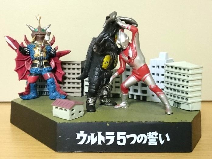昭和ウルトラマン最終回怪獣(ラスボス)特集3