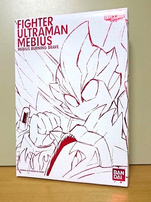 ウルトラマン超闘士激伝新章 ウルトラマンメビウス(バーニングブレイブ)