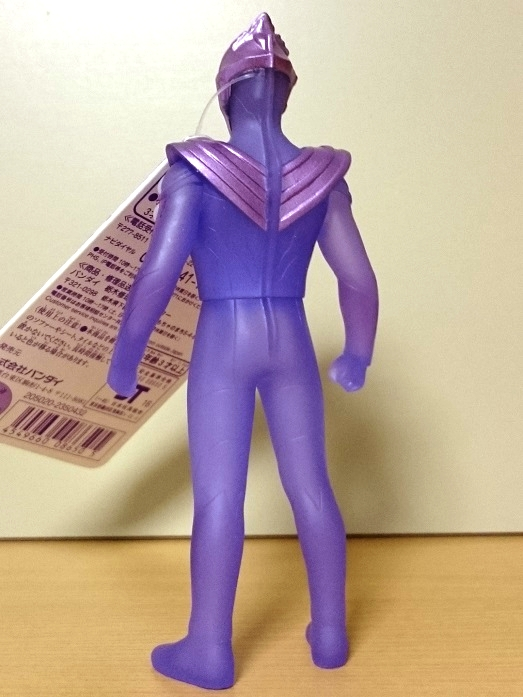 ウルトラヒーローオーブシリーズ ウルトラマンオーブ(スペシウムゼペリオン)フュージョンアップパープルver0