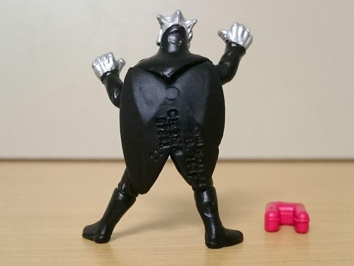 ウルトラマンティガ怪獣 ティガモンスター超全集 レイビーク星人1