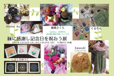 2016_05_09_001.jpg