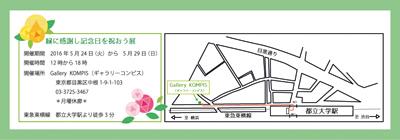 2016_05_09_03.jpg
