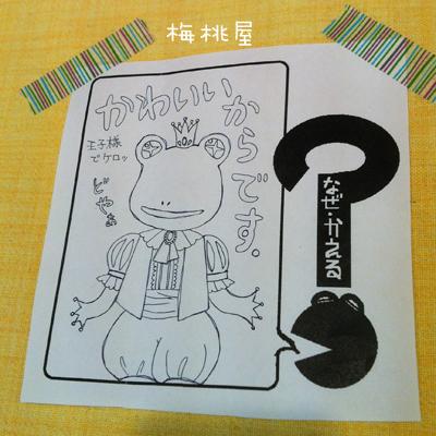 2016_06_25_001.jpg