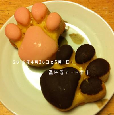 2016_4_30_5_1_004.jpg