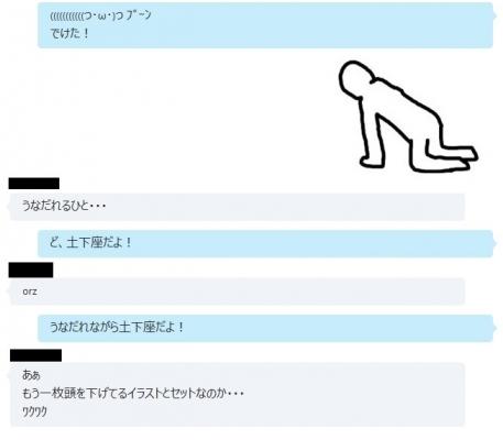 20161003_1.jpg