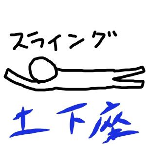 20161003_2.jpg