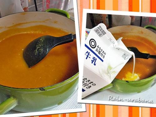 かぼちゃの煮物...リメイク!ポタージュに変身!