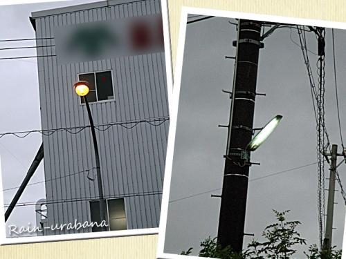 PM1時で街灯が...