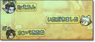 IMG_6999 - コピー