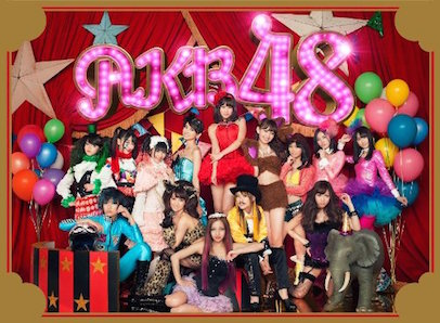 AKB48「ここにいたこと」