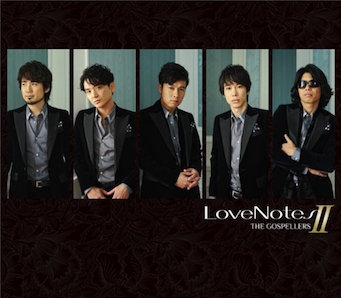 THE GOSPELLERS「LOVE NOTES II」